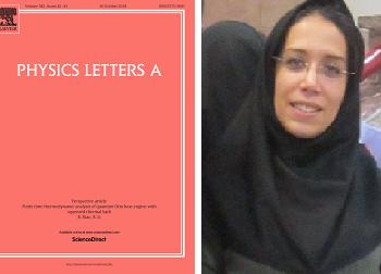 فیزیک پیشه جوان ایرانی در جمع ویراستاران مجله معتبر فیزیک