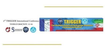 کنفرانس جهانی تریگر در دانشگاه تهران برگزار میشود