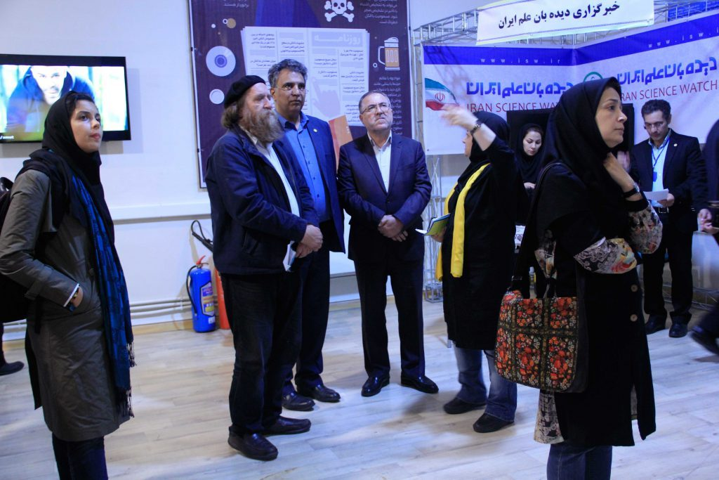 چهارمین جشنواره «علم برای همه» گشایش یافت