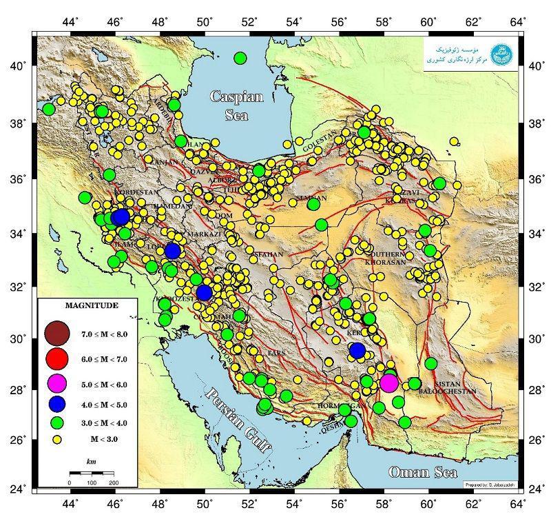 وقوع بیش از هزار زمینلرزه در کشور طی آبان ماه