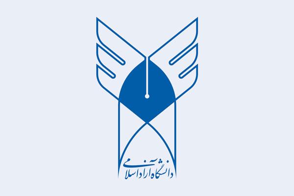 مسوول راهاندازی «دانشگاه آزاد اسلامی واحد ناشنوایان» منصوب شد