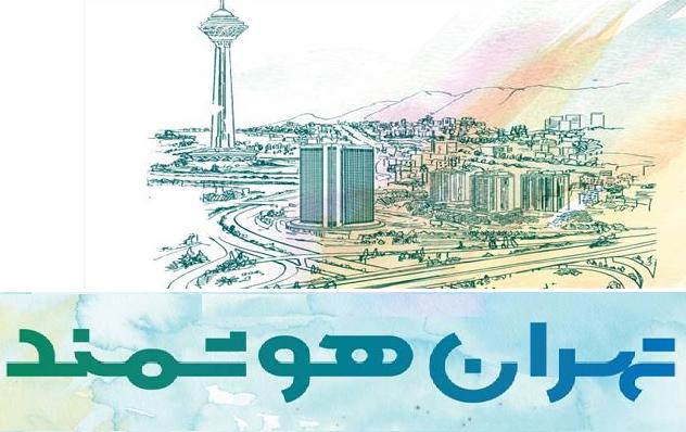 """مشاور وزیر فرهنگ و ارشاد اسلامی: سرعت """"تهران هوشمند"""" باید افزایش یابد"""