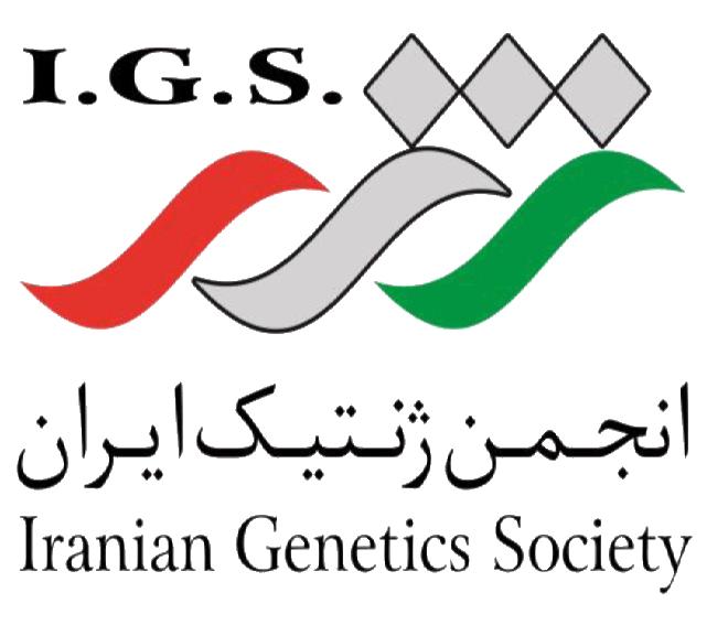 هیات مدیره جدید انجمن ژنتیک ایران انتخاب شدند