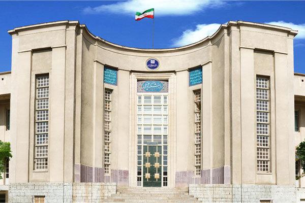 دیناروند، رییس پارک علم و فناوری دانشگاه علوم پزشکی تهران شد