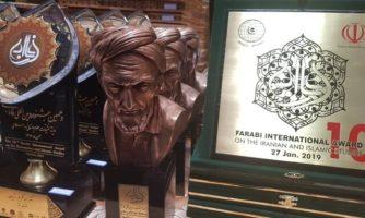 برترین های دهمین جشنواره بین المللی فارابی معرفی و تقدیر شدند