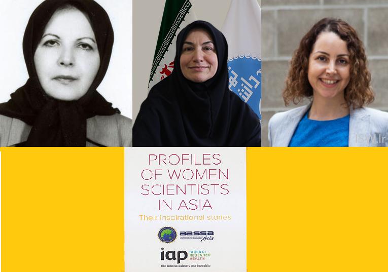 سه زن ایرانی در فهرست ۵۰ دانشمند زن برجسته آسیا/ انتخاب محقق ایرانی به عنوان یکی از دو دانشمند زن برجسته استرالیا