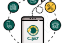 از نوبت گرفتن در صف تا دریافت خدمات پزشکی با یک کلیک!/دسترسی آسان به خدمات متنوع خانگی و اداری با اپلیکیشن ایرانی «کنترات»
