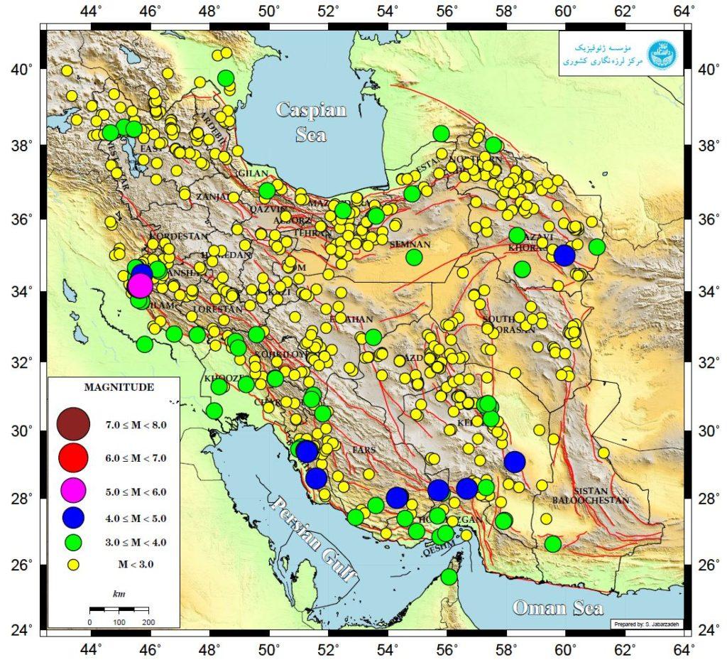 وقوع بیش از هزار و ۳۰ زلزله در دی ماه