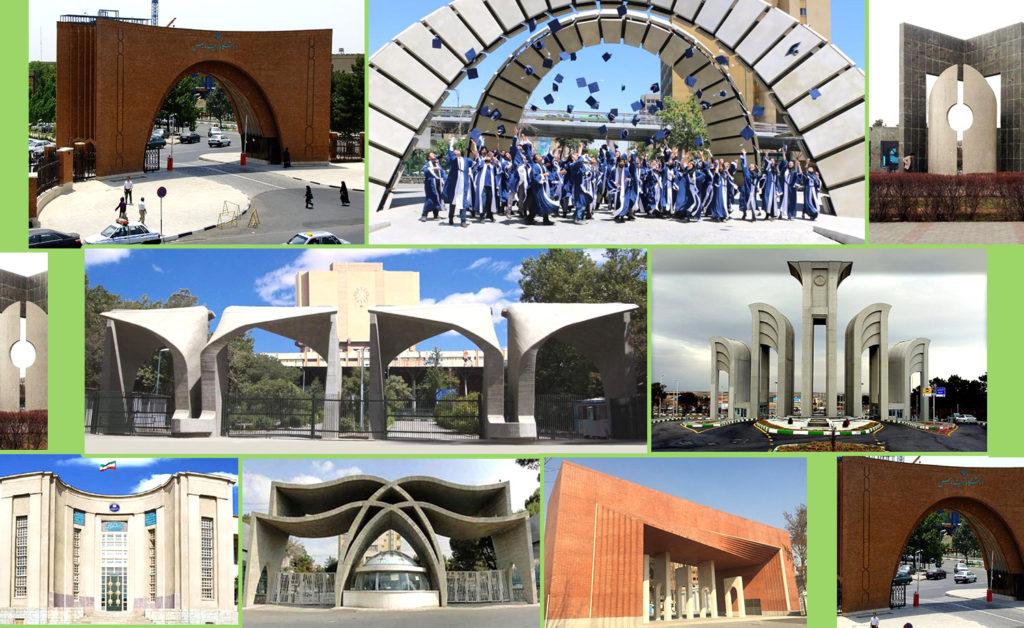 حضور ۸ دانشگاه ایرانی در ۱۳ حوزه موضوعی تازه ترین رتبه بندی کیواس