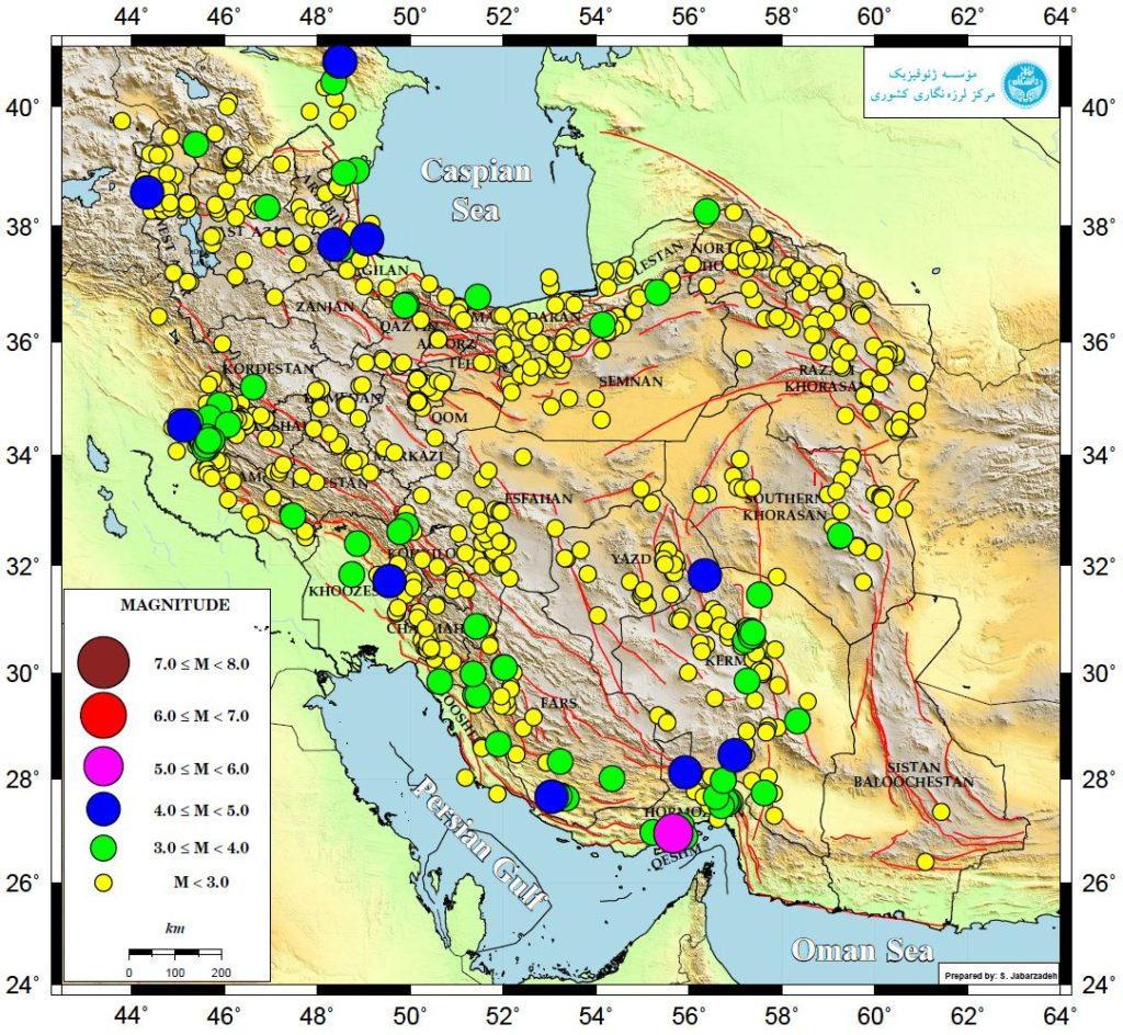 رخداد حدود ۹۷۰ زمینلرزه در بهمن ماه