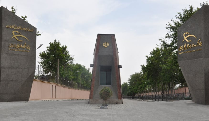 فوت سه نفر در حادثه آتشسوزی پژوهشگاه فضایی ایران