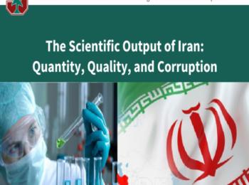 افزایش ۵۰ برابری تولیدات علمی ایران طی دو دهه با بودجه ناچیز تحقیقات معجزه بوده است؟
