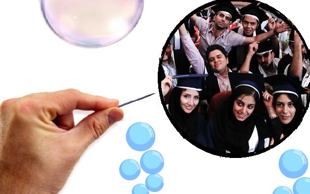 حباب آموزش عالی!!/منصوری: تعداد دانشآموختگان دکتری ایران به نسبت جمعیت، دو برابر آمریکاست!