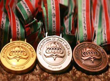 شرایط پذیرش بدون آزمون المپیادی ها هم سخت تر شد/مدال آوران ملی تنها در رشته مرتبط و به یک دانشگاه معرفی می شوند!