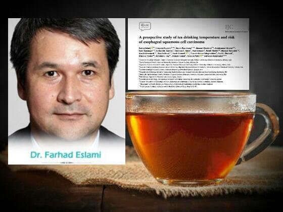 درخشش نتایج مطالعه بی سابقه محققان ایران در اخبار علمی جهان: ارائه دقیق ترین شواهد علمی از تاثیر دمای چای داغ بر افزایش ۹۰ درصدی شانس بروز سرطان مری