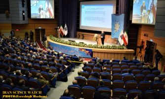 گزارش تصویری چهارمین همایش شیوه های دستیابی به مرجعیت علمی ایران