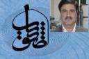 احمد امجدی