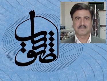 اعطای نشان حکمت انجمن مهندسی صوتیات ایران به دکتر امجدی