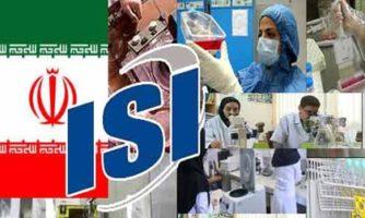 حضور تنها ۱۲ ایرانی در جمع شش هزار و ۴۰۰ محقق پراستناد دنیا