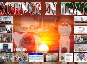 علم ایران، آن سوی حباب سازی ها