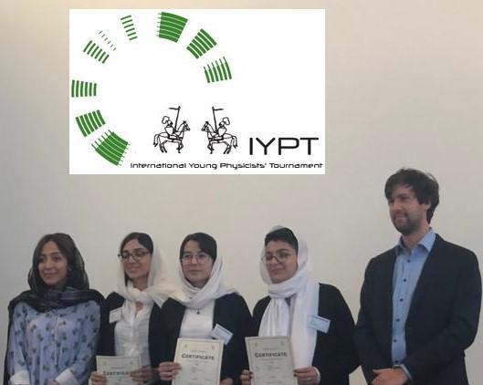 موفقیت دانش آموزان ایرانی در مسابقه بین المللی فیزیکدانان جوان اتریش