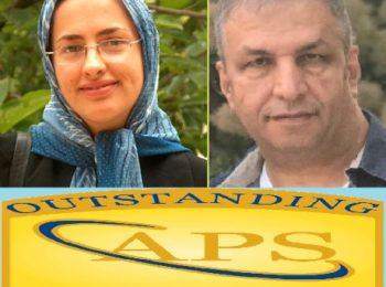 دو فیزیکدان ایرانی در جمع داوران برجسته ۲۰۱۹ انجمن فیزیک آمریکا