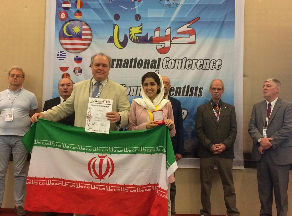 هفت مدال، رهاورد دانش آموزان ایرانی از تورنومنت بين المللي دانشمندان جوان