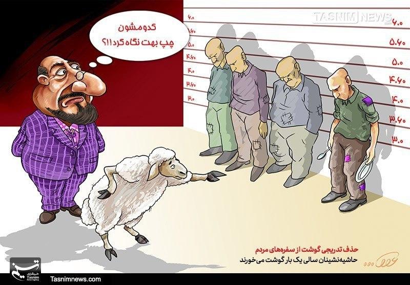 براساس نظرسنجی ایسپا: تنها ۳۷ درصد ایرانی ها چند روز در هفته گوشت می خورند/حدود ۵ درصد ایرانی ها در یک سال گذشته گوشت قرمز نخورده اند