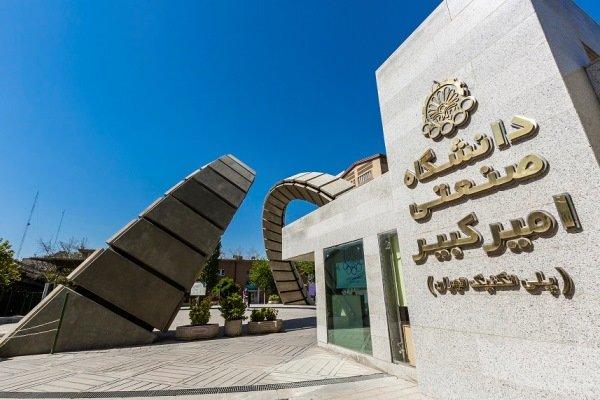 پنج مرکز نوآوری تخصصی در دانشگاه صنعتی امیرکبیر افتتاح شد