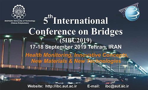 پنجمین کنفرانس بین المللی پل برگزار می شود