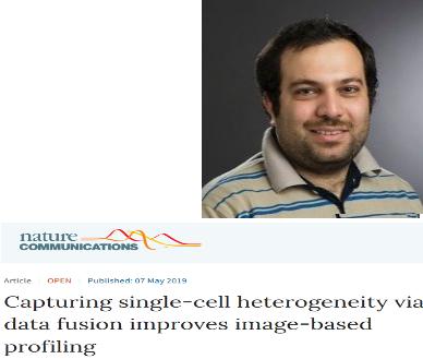 طی مقاله ای در «نیچر» ارائه شد: رهیافت محقق ایرانی در حوزه فناوری های خوانش اطلاعات زیستی