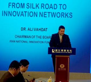رییس صندوق نوآوری و شکوفایی تاکید کرد: توسعه همکاریهای فناورانه بر بستر جاده ابریشم