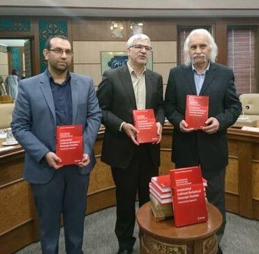 انتشار کتاب محققان ایرانی در حوزه نانومحاسباتی از سوی اشپرینگر