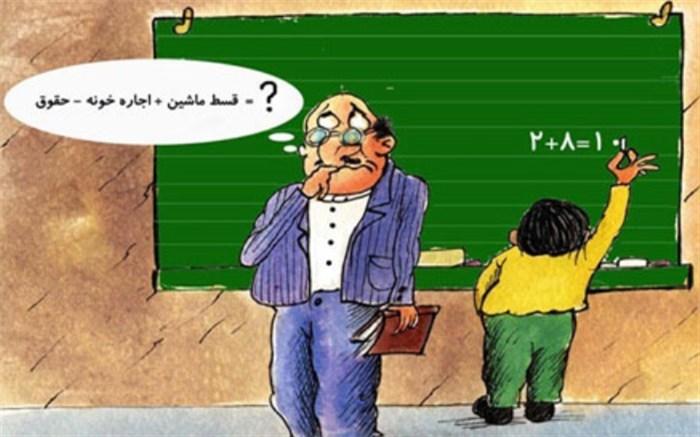 ثبوتی در نامه به وزیر علوم: نابسامانی معیشت معلمان و گسترش بی کیفیت آموزش عالی از علل بیعلاقگی جوانان به فیزیک و ریاضی است