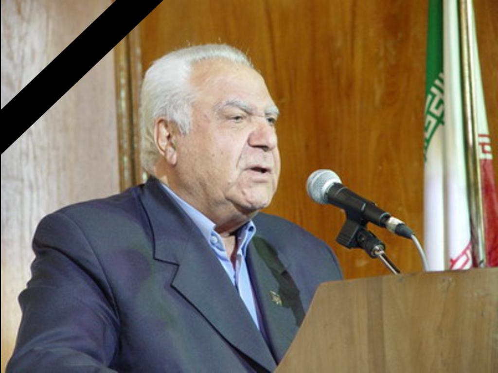 دکتر امامی، استاد برجسته قارچ شناسی پزشکی درگذشت
