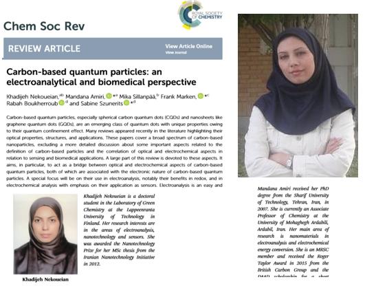 چاپ مقاله شیمیدانان ایرانی در مجله معتبر انجمن شیمی سلطنتی