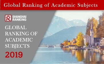 در تازه ترین رتبهبندی موضوعی شانگهای محقق شد: حضور ۳۲ دانشگاه ایران در جمع برترین های دنیا در ۵۴ رشته علمی