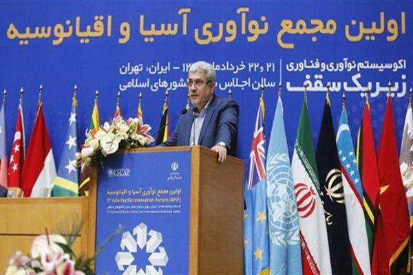 ستاری: استارتاپ های ایرانی جای یوتیوب و آمازون را پر کرده اند/شبکه استارتاپهای آسیا و اقیانوسیه تشکیل می شود