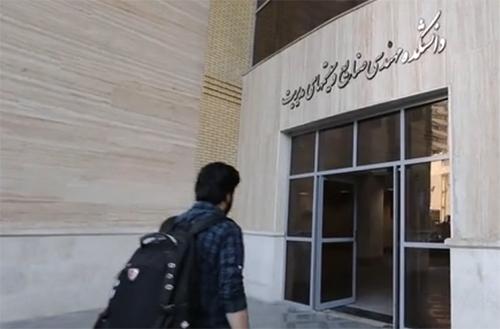 رییس دانشکده: متنوع ترین گرایش های صنایع در دانشکده مهندسی صنایع امیرکبیر ارائه می شود