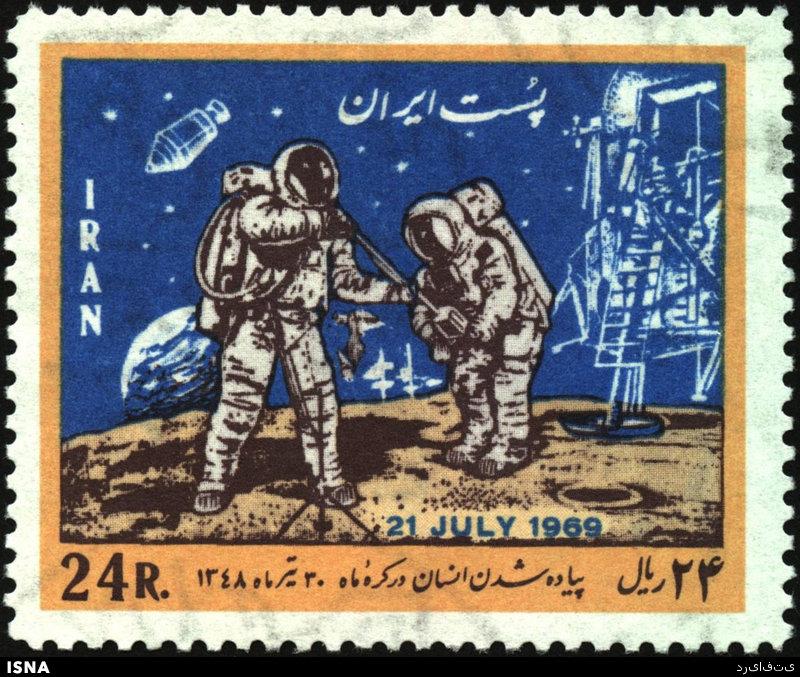 حال و هوای تهران سال ۱۳۴۸ همزمان با فرود آپولو در ماه/ از نیمه شب غوغایی پایتخت تا نامگذاری دو پسر ایرانی به نام آپولو!