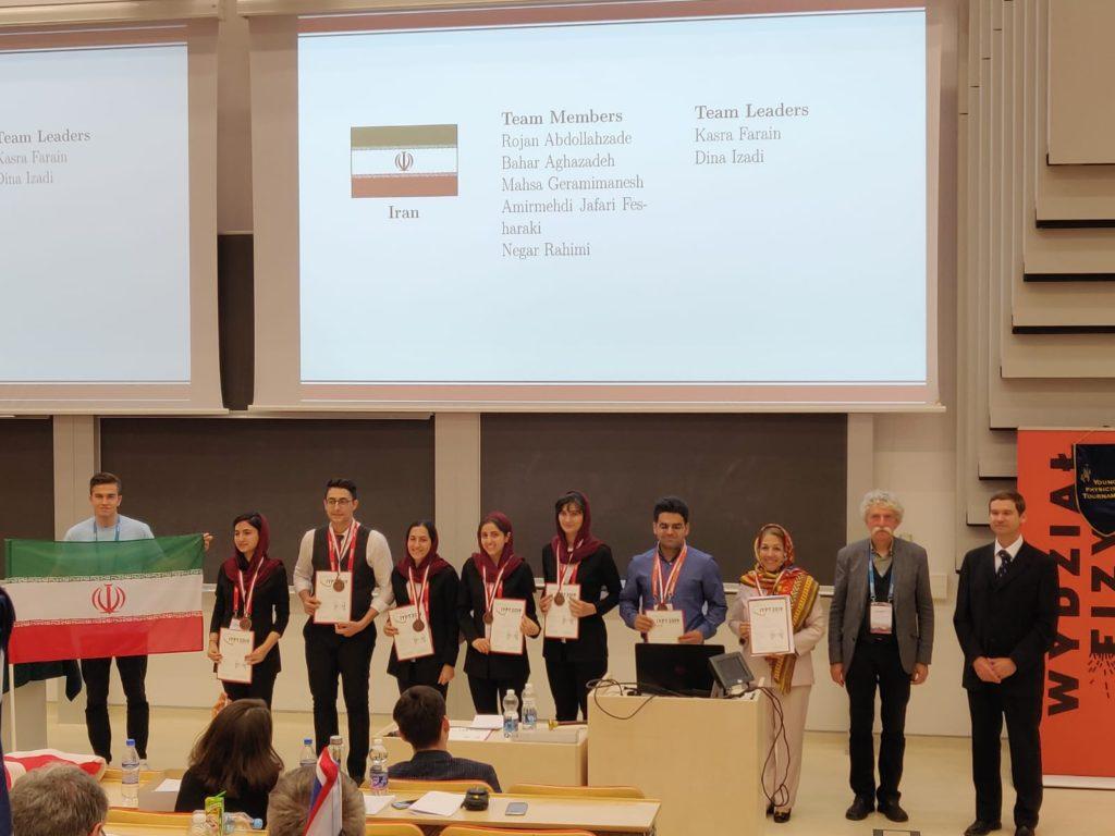 موفقیت دانش آموزان ایرانی در مسابقه بین المللی فیزیکدانان جوان