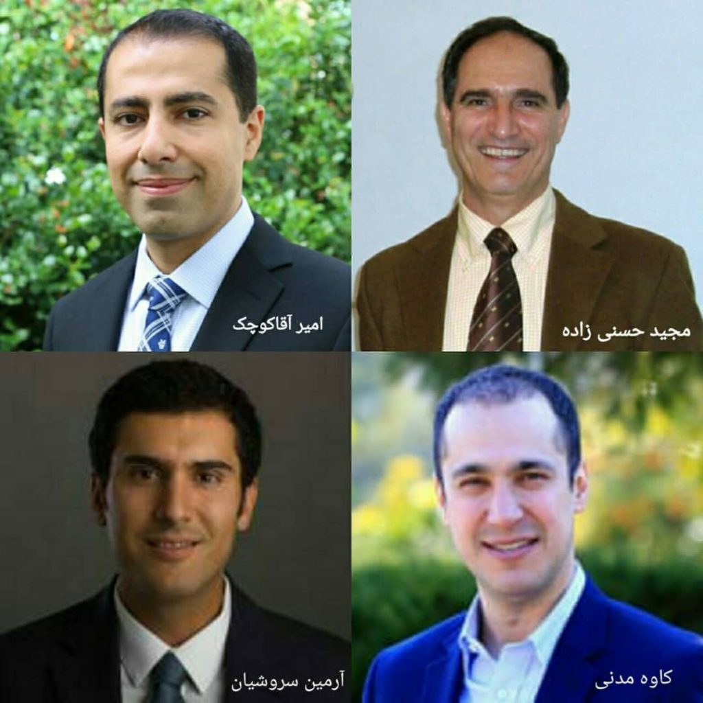 چهار ایرانی در جمع برندگان جوایز ۲۰۱۹ اتحادیه ژئوفیزیک آمریکا
