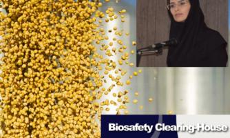 روند ارزیابی و نظارت بر محصولات تراریخته در ایران چگونه است؟