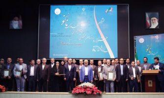 برترین های فناوری نانو ایران معرفی شدند