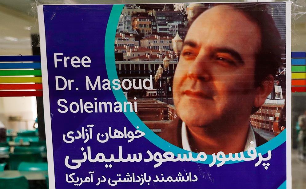 یک سال از بازداشت دکتر سلیمانی در آمریکا گذشت