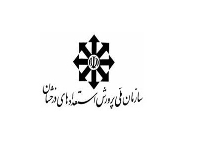 «سمپاد» احیا شد/ ابلاغ اساسنامه «سازمان ملی پرورش استعدادهای درخشان» توسط رییسجمهور