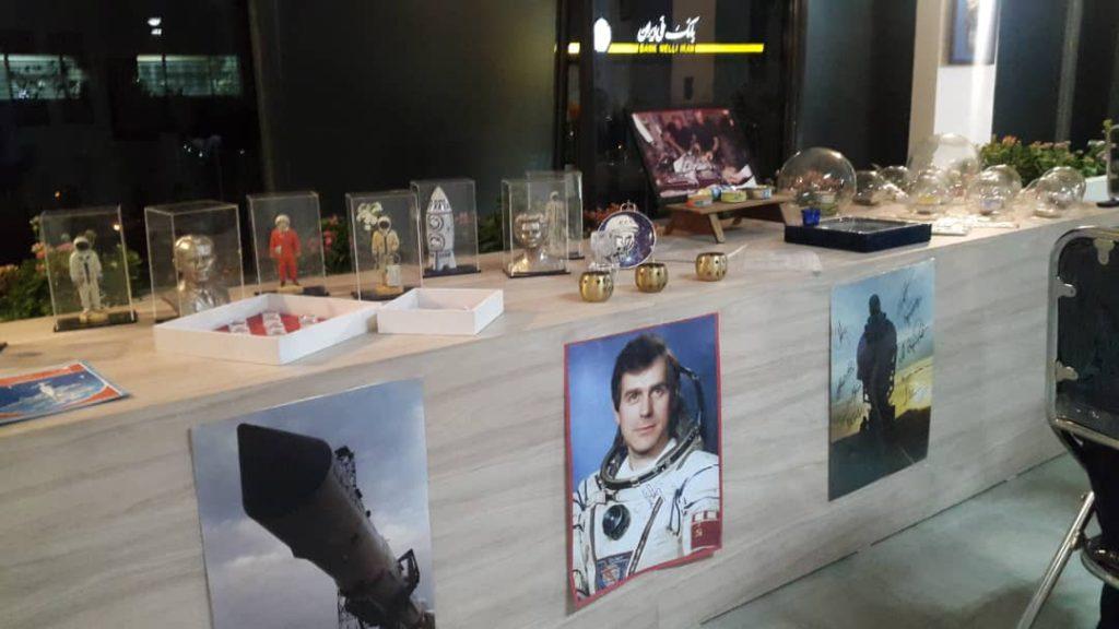 پاتوق فضایی ها در تهران افتتاح شد