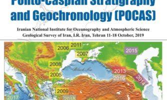 برگزاری همایش بین المللی چینه شناسی و زمین باستان شناسی پونتو کاسپین در تهران