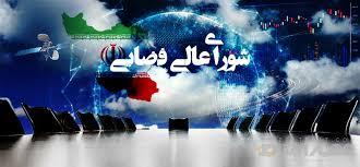 قصه تکراری شوراهای عالی «التماسی!»/وعده های ریز و درشت از فضا، شورای عالی فضایی در هوا!