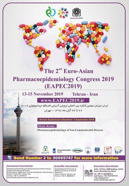 تهران، میزبان دومین کنگره اروپایی آسیایی فارماکواپیدمیولوژی